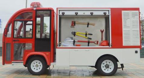 单排封闭电动消防车(XF1 H22 -XFM)