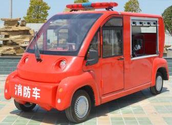 微型消防车(XF1  X02-M-XF)