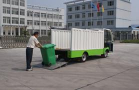 8桶垃圾转运车