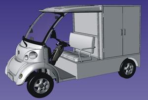 Q2H-1200X货箱车